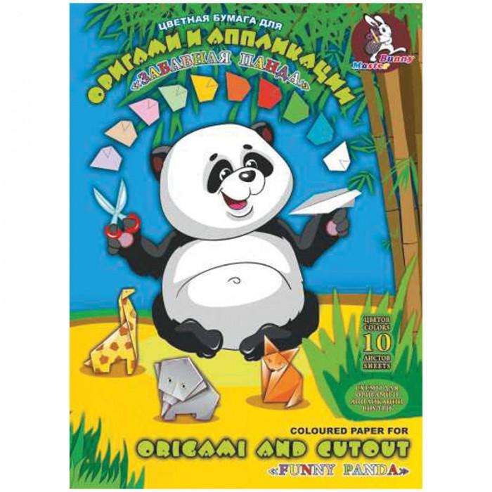 Канцелярия Лилия Холдинг Цветная бумага для оригами и аппликации Забавная панда А4 10 цветов 10 листов канцелярия спейс цветная бумага самоклеящаяся а4 10 цветов в папке 10 листов