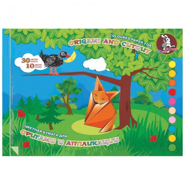 Канцелярия Лилия Холдинг Цветная бумага для оригами и аппликации Басня А4 10 цветов 30 листов artspace бумага цветная самоклеящаяся 10 листов 10 цветов