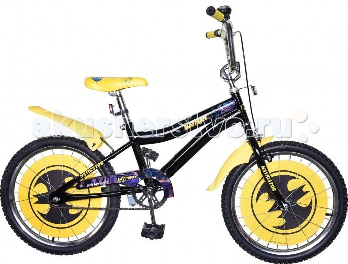 Велосипед двухколесный Navigator БэтменБэтменВелосипед двухколесный Navigator Бэтмен подарит радость вашему ребенку.   Особенности:  Однокомпонентный кареточный узел Камеры из натуральной резины Стальные обода Покрышки 20 х 2,125 Задний ручной тормоз Передний ручной тормоз Вставки в колесах Страховочные колеса с декоративной вставкой Звонок Возраст от 7 до 10 лет<br>