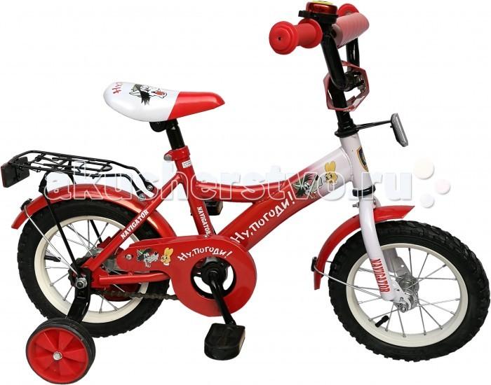 Велосипед двухколесный Navigator Ну, Погоди Kite-тип 12Ну, Погоди Kite-тип 12Велосипед двухколесный Navigator Ну, Погоди Kite-тип 12 подарит радость вашему ребенку.   Особенности:  Однокомпонентный кареточный узел Камеры из натуральной резины Стальные обода Покрышки 12 х 2,125 Задний ножной тормоз Вставки в колесах Широкие страховочные колеса Звонок Возраст от 3 до 5 лет<br>