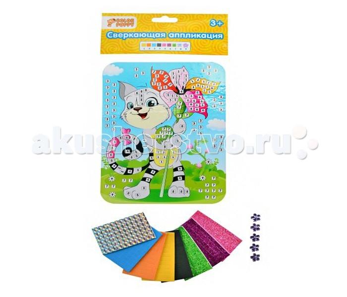 Наборы для творчества Color Puppy Набор для творчества Сверкающая аппликация Котик набор для творчества color puppy сверкающая аппликация попугай