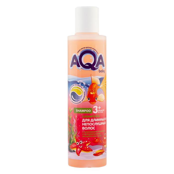 Детская косметика AQA baby Шампунь для длинных и непослушных волос 210 мл бальзам для волос aqa baby kids 210 мл