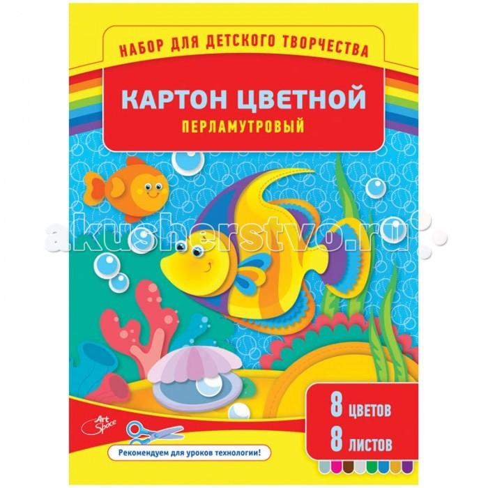 Канцелярия Спейс Картон цветной А4 8 цветов перламутровый мелованный в папке 8 листов канцелярия апплика картон цветной двусторонний а4 6 листов 6 цветов веселый