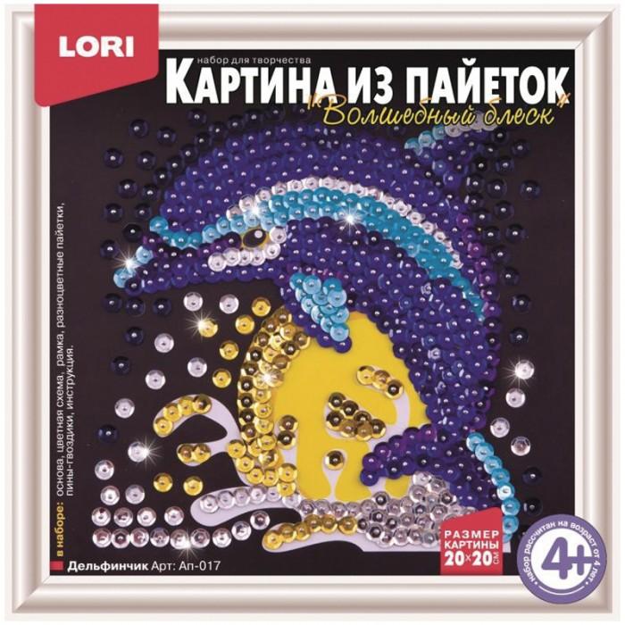 Картины своими руками Lori Аппликация-картина из пайеток Дельфинчик картины своими руками lori аппликация картина из пайеток маленькая фея