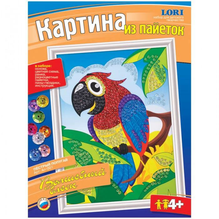 Картины своими руками Lori Аппликация-картина из пайеток Пёстрый попугай картины своими руками lori аппликация картина из пайеток маленькая фея