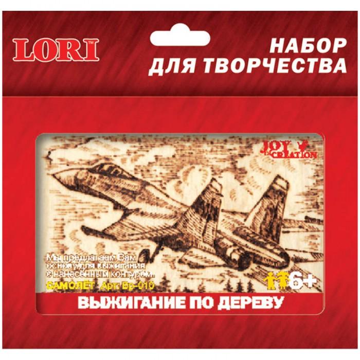 lori выжигание в рамке корабль lori Наборы для творчества Lori Эскиз для выжигания по дереву в рамке Самолет