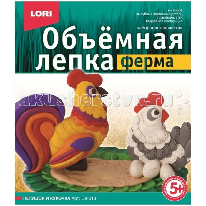 Всё для лепки Lori Объемная лепка из пластилина Ферма - Петушок и курочка всё для лепки lori пластилин классика 16 цветов