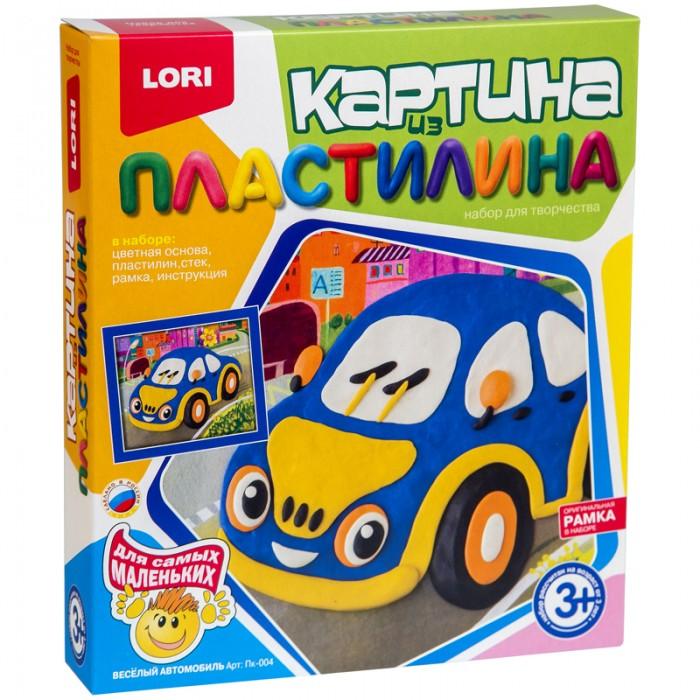 Всё для лепки Lori Набор для рисования пластилином Веселый автомобиль объёмная картина lori картина из пластилина веселый автомобиль lori