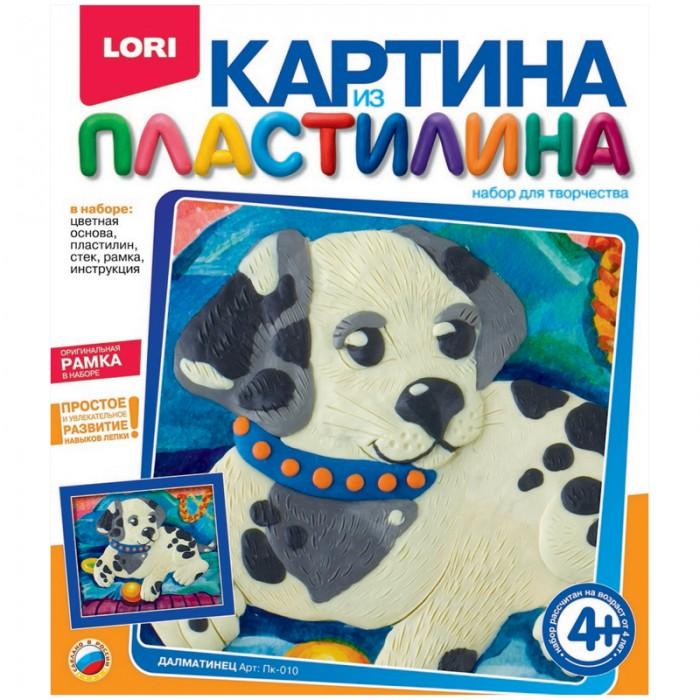 Всё для лепки Lori Набор для рисования пластилином Далматинец объёмная картина lori живопись пластилином трицератопс