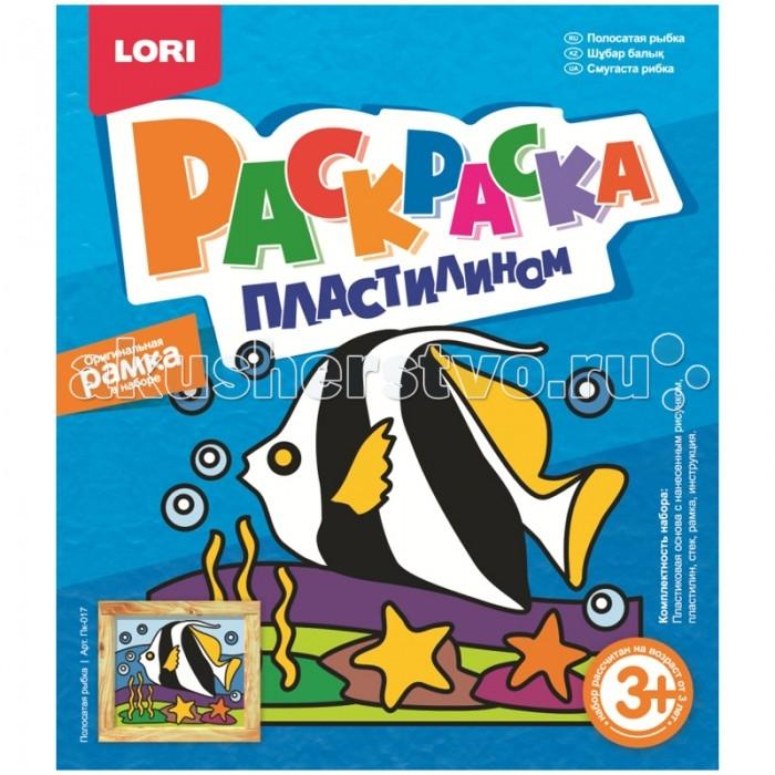 Всё для лепки Lori Набор для рисования пластилином Полосатая рыбка объёмная картина всё для лепки lori набор для рисования пластилином пирамидка объёмная картина