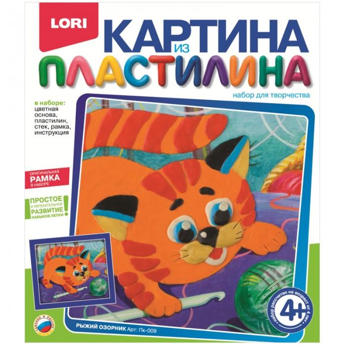 Всё для лепки Lori Набор для рисования пластилином Рыжий озорник объёмная картина lori картина из пластилина веселый автомобиль lori