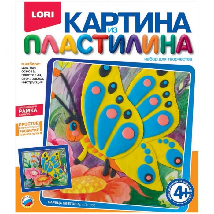 Всё для лепки Lori Набор для рисования пластилином Царица цветов объёмная картина набор для объемного 3д рисования feizerg fsp 001 фиолетовый
