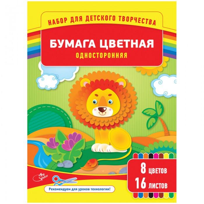 Канцелярия Спейс Цветная бумага А4 8 цветов газетная 50 г 16 листов бумага цветная 16 листов 8 цветов односторонняя маша и медведь