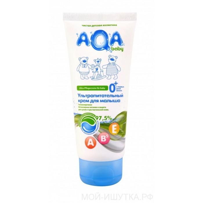Косметика для новорожденных AQA baby Ультрапитательный крем для малыша 100 мл косметика для новорожденных aqa baby защитный крем от мороза и непогоды 50 мл