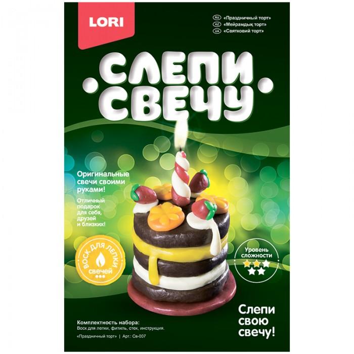 Наборы для творчества Lori Набор для лепки свечей Слепи свечу Праздничный торт lori слепи свечу жемчужные рыбки lori
