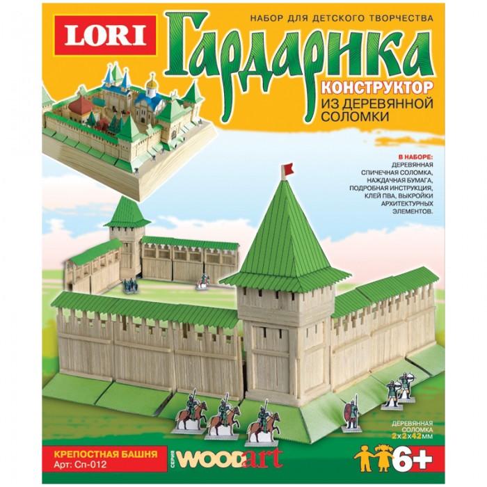 Конструкторы Lori Крепостная башня из деревянной соломки lori китеж град западная крепостная стена ол 005