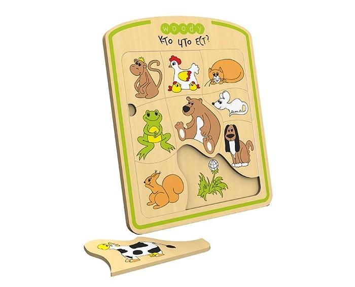 Купить Деревянные игрушки, Деревянная игрушка Woody Рамка-вкладыш Кто что ест