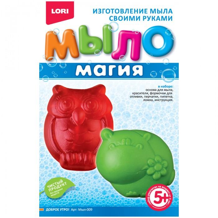 Наборы для творчества Lori Набор для мыловарения Мыло Магия Доброе утро! бегемотика из кожи в москве
