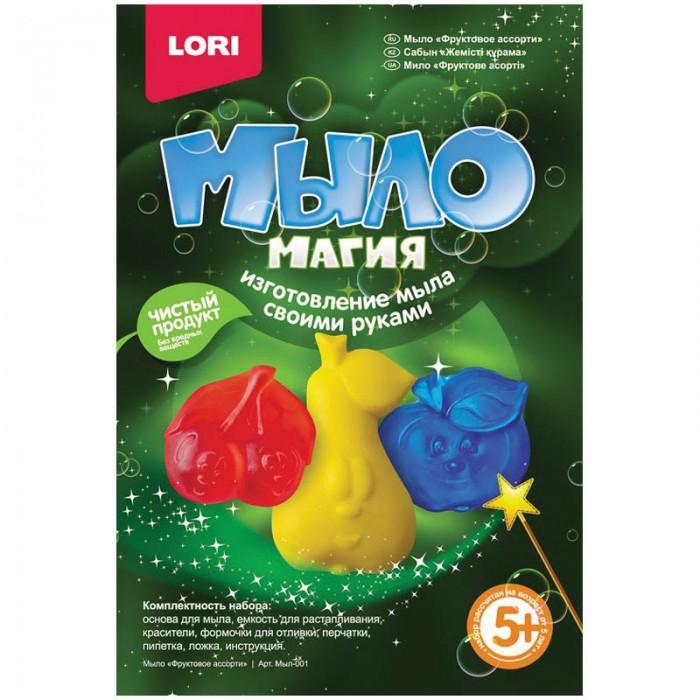 Наборы для творчества Lori Набор для мыловарения Мыло Магия Фрукты lori фоторамки из гипса жирафы
