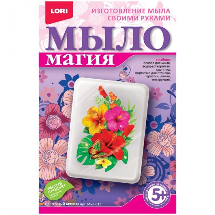 Наборы для творчества Lori Набор для мыловарения Мыло Магия Цветочный аромат всё для лепки lori пластилин классика 16 цветов