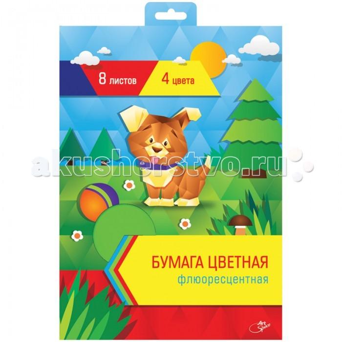 Канцелярия Спейс Цветная бумага А4 4 цвета флуоресцентная в папке с европодвесом 8 листов бумага цветная 16 листов 8 цветов односторонняя маша и медведь