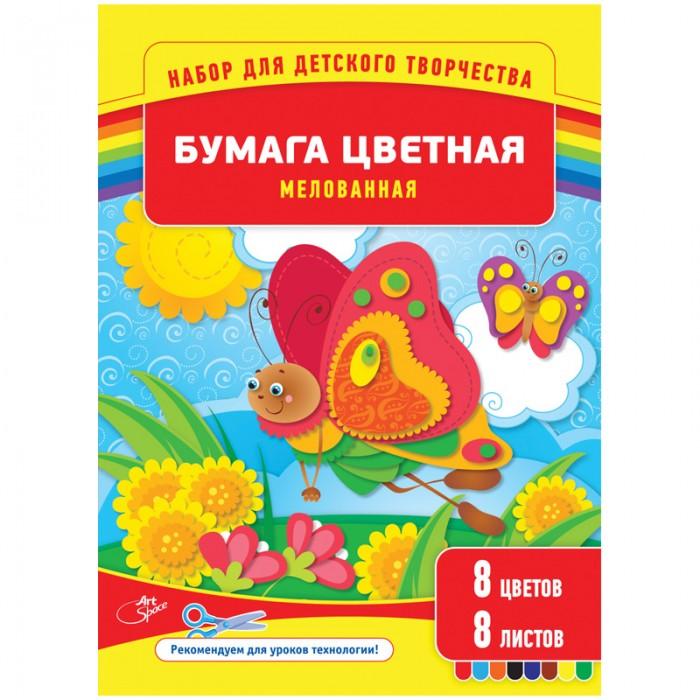 Канцелярия Спейс Цветная бумага А4 8 цветов мелованная 80г 8 листов весы детские maman sbbc215 20 кг