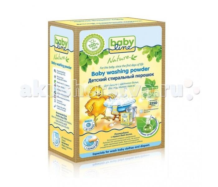 Детские моющие средства Babyline Детский стиральный порошок концентрат 2.25 кг порошокстиральныйдля ручнойстирки350г пемос