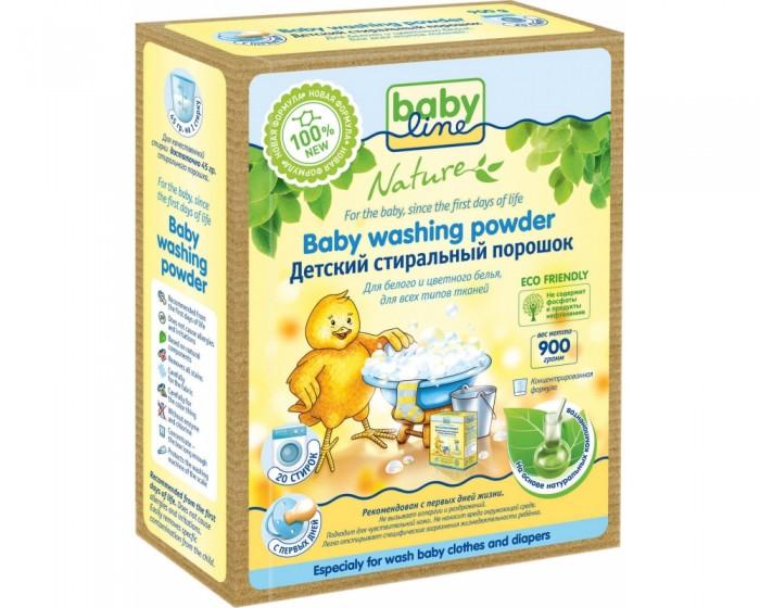 Детские моющие средства Babyline Детский стиральный порошок концентрат 900 г порошокстиральныйдля ручнойстирки350г пемос