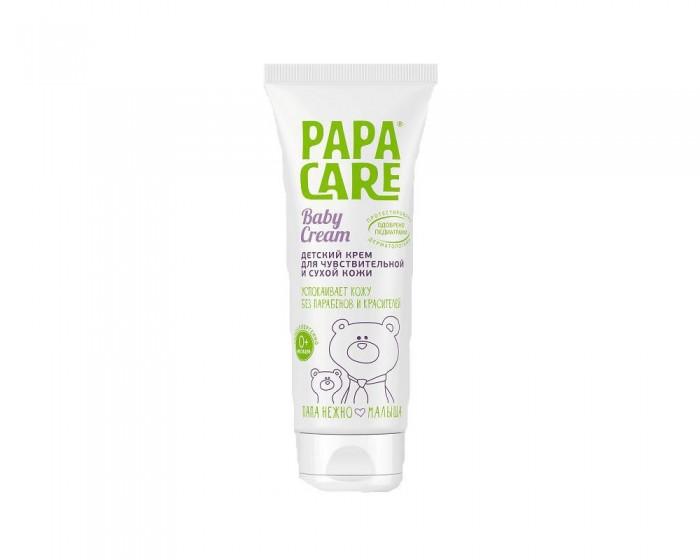 Косметика для новорожденных Papa Care Детский крем для чувствительной кожи 100 мл косметика для новорожденных умка детский крем успокаивающий 100 мл