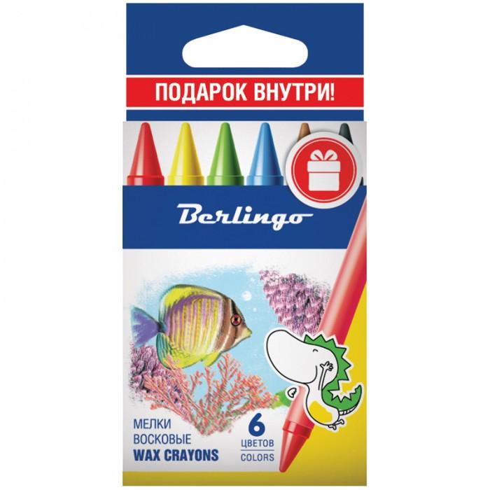 Карандаши, восковые мелки, пастель Berlingo Мелки восковые Рыбки 6 цветов centrum мелки восковые выкручивающиеся тролли 6 цветов