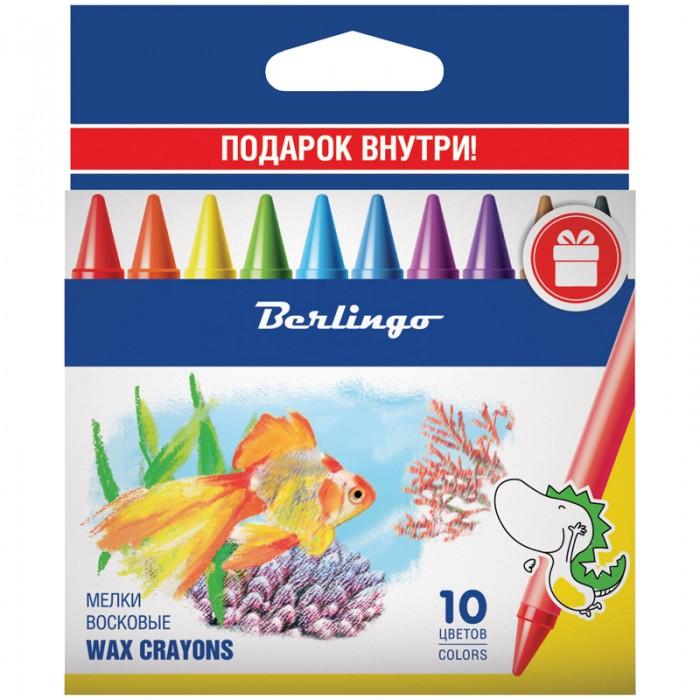 Карандаши, восковые мелки, пастель Berlingo Мелки восковые Рыбки 10 цветов карандаши восковые мелки пастель berlingo карандаши замки 18 цветов