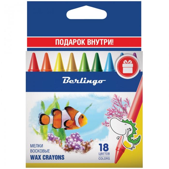 Карандаши, восковые мелки, пастель Berlingo Мелки восковые Рыбки 18 цветов карандаши восковые мелки пастель berlingo карандаши замки 18 цветов