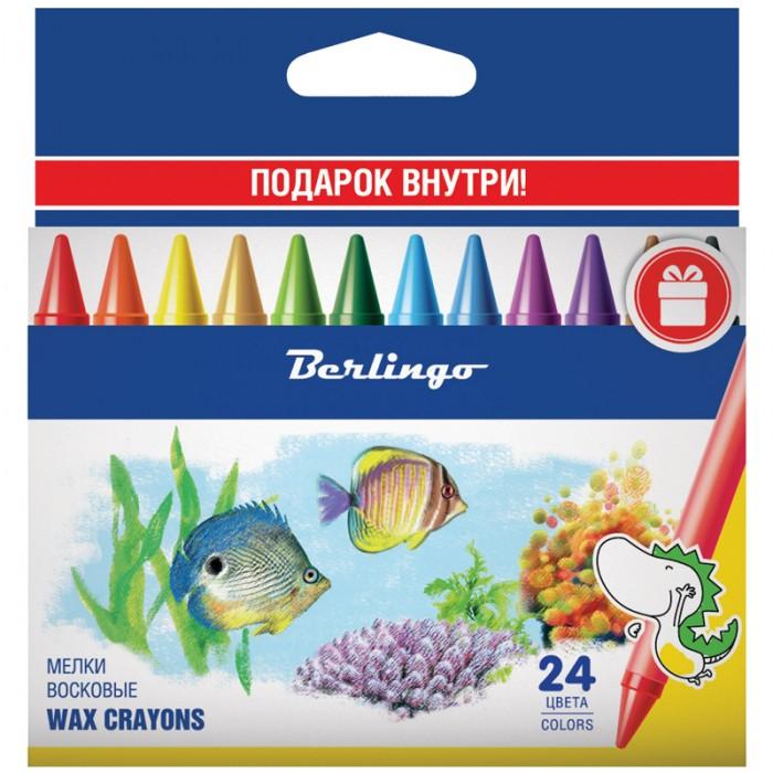 Карандаши, восковые мелки, пастель Berlingo Мелки восковые Рыбки 24 цвета карандаши восковые мелки пастель berlingo карандаши замки 18 цветов