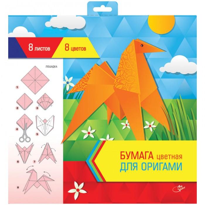 Канцелярия Спейс Цветная бумага для оригами и аппликации 300х300 мм 8 цветов в папке 8 листов бумага цветная 16 листов 8 цветов односторонняя маша и медведь