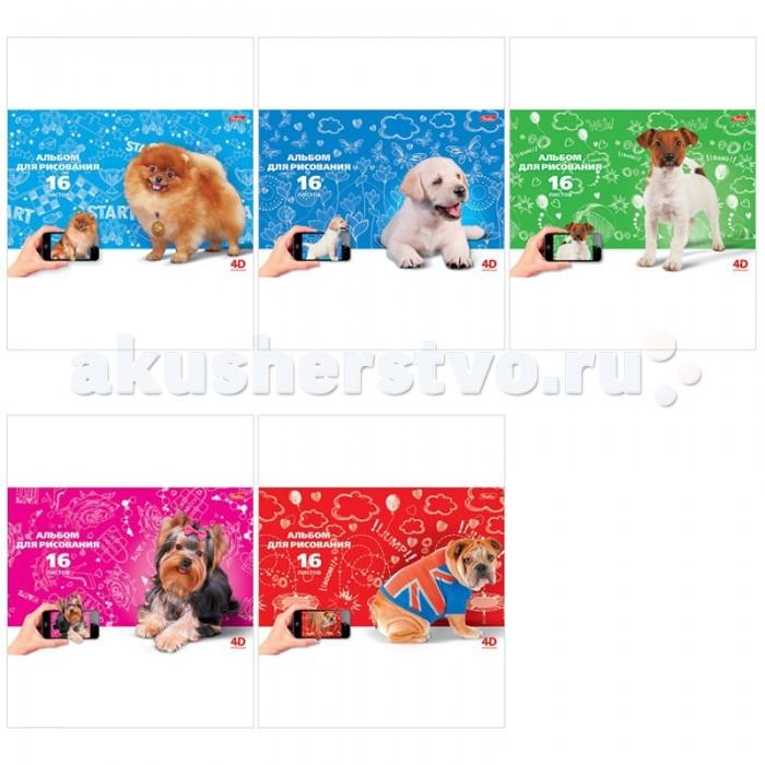 Принадлежности для рисования Hatber Альбом для рисования 16 листов 4D Озорные собачки the art of kentaro nishino зайчики лицензия альбомы для рисования гребень 40 листов