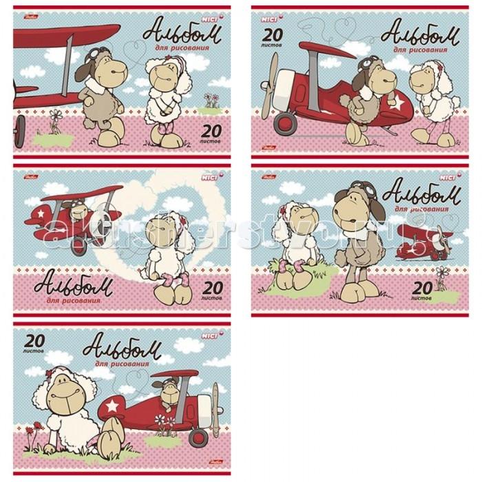 Принадлежности для рисования Hatber Альбом для рисования 20 листов Милые овечки the art of kentaro nishino зайчики лицензия альбомы для рисования гребень 40 листов