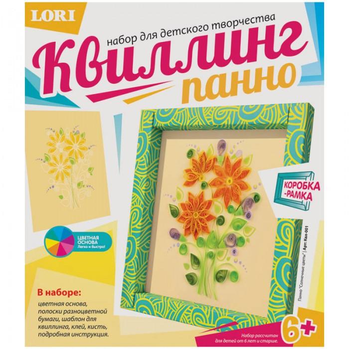 Наборы для творчества Lori Панно в технике квиллинг Солнечные цветы всё для лепки lori пластилин классика 16 цветов