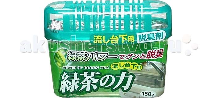 Бытовая химия Kokubo Дезодорант-поглотитель неприятных запахов, экстракт зелёного чая 150 г бытовая химия