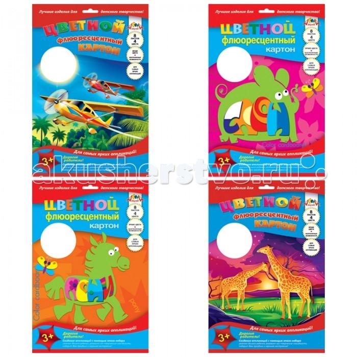 Канцелярия Апплика Картон цветной А4 8 листов 8 цветов мелованный флуоресцентный ever after high цветной картон 8 листов 8 цветов