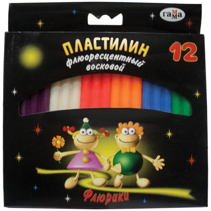 Всё для лепки Гамма Пластилин Флюрики флуоресцентный 12 цветов пластилин детский классика 16 цветов 20с 1329 08