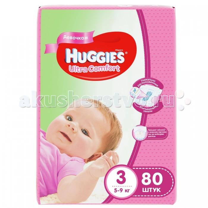 Подгузники Huggies Подгузники Ultra Comfort Mega для девочек 3 (5-9 кг) 80 шт.