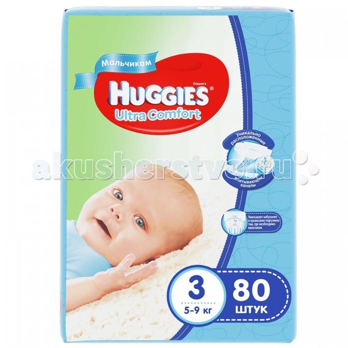 Подгузники Huggies Подгузники Ultra Comfort Mega для мальчиков 3 (5-9 кг) 80 шт.