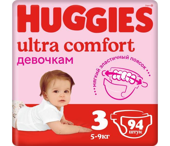 Подгузники Huggies Подгузники Ultra Comfort Giga Pack для девочек 3 (5-9 кг) 94 шт. huggies подгузники huggies ultra comfort для девочек giga pack 4 8 14 кг 80 шт