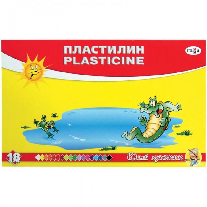 Всё для лепки Гамма Пластилин Юный художник 18 цветов пластилин детский классика 16 цветов 20с 1329 08