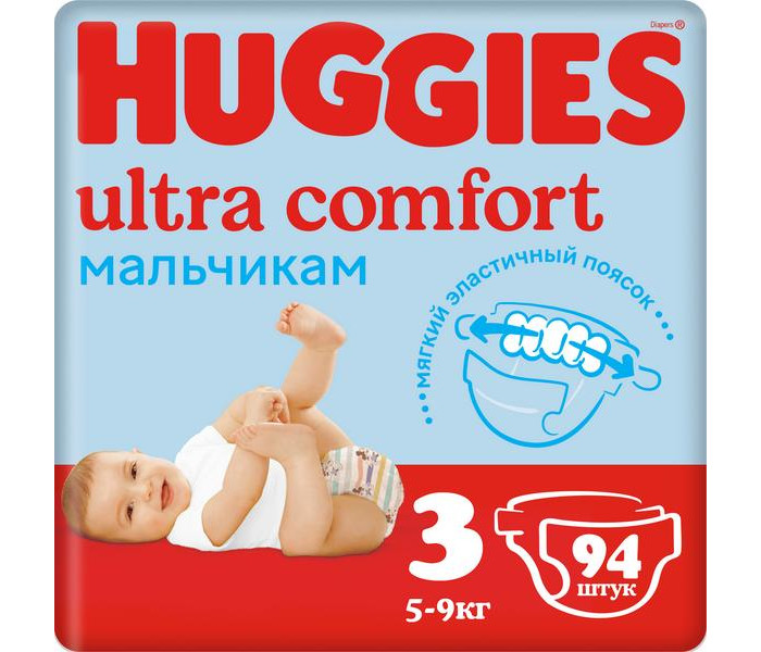 Подгузники Huggies Подгузники Ultra Comfort Giga Pack для мальчиков 3 (5-9 кг) 94 шт. wholesale 12 30v 8 1040rpm jgb37 3650 gear motor dc 12v brushless engine d shaft for common use bringsmart