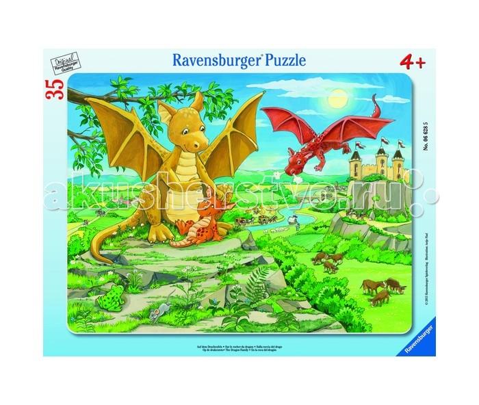Пазлы Ravensburger Пазл Семья драконов 35 элементов ravensburger пазл очаровательная дора 35 элементов
