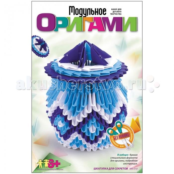 Наборы для творчества Lori Модульное оригами Шкатулка для секретов lori фоторамки из гипса жирафы