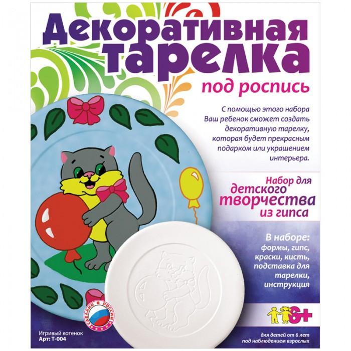 Заготовки под роспись Lori Декоративная тарелка под роспись Игривый котенок всё для лепки lori пластилин классика 16 цветов
