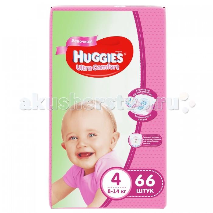 Подгузники Huggies Подгузники Ultra Comfort Mega для девочек 4 (8-14 кг) 66 шт. huggies подгузники ultra comfort для девочек 4 8 14 кг 19шт huggies