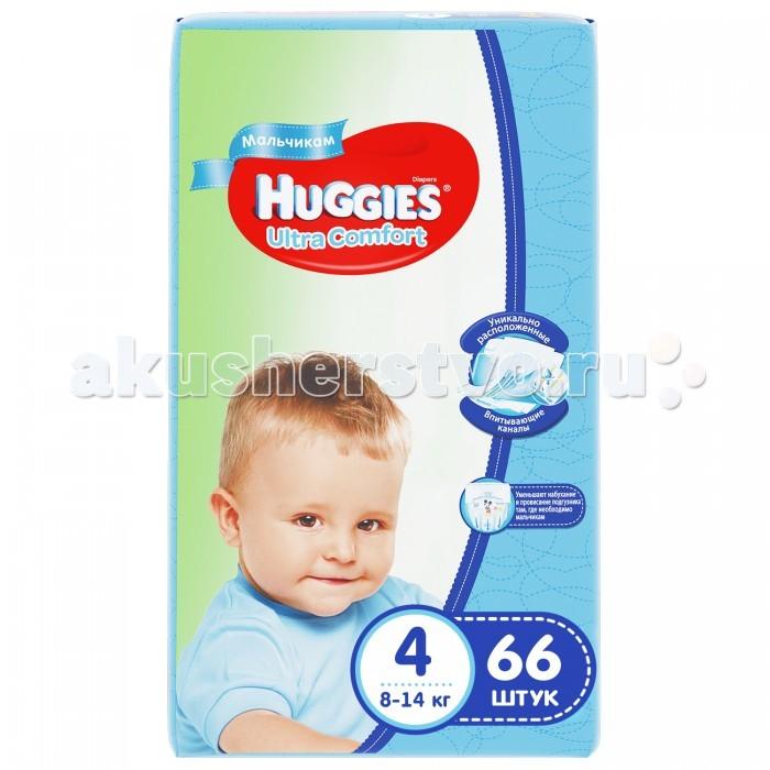 Подгузники Huggies Подгузники Ultra Comfort Mega для мальчиков 4 (8-14 кг) 66 шт. huggies подгузники ultra comfort для девочек 4 8 14 кг 19шт huggies